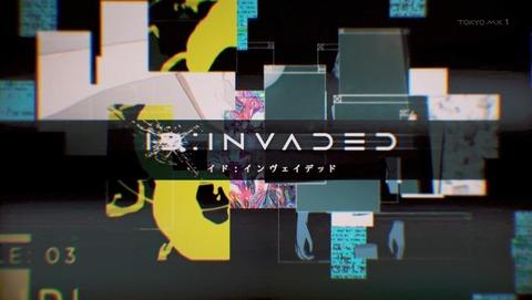 ID:INVADED イド:インヴェイデッド 8話 感想 61