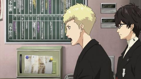 ペルソナ5 the_Animation 3話 感想 2044