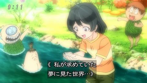 ゲゲゲの鬼太郎 第6期 52話 感想