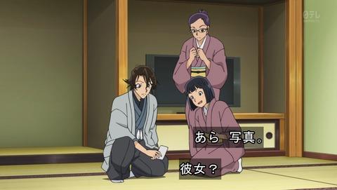 名探偵コナン 785話 感想 64
