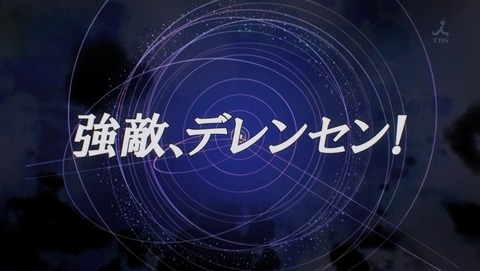 ガンダム Gのレコンギスタ 6話 感想 74