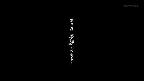 無限の住人-IMMORTAL- 2話 感想 067