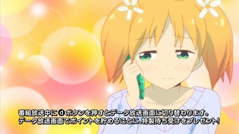 桜trick 9話 479