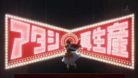 少女☆歌劇 レヴュースタァライト 12話 最終回 感想