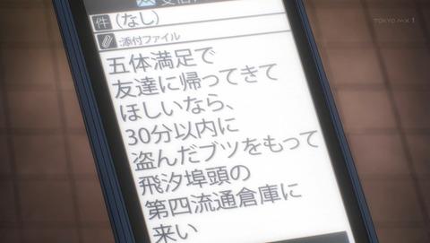 トリアージX イクス 4話 感想 59