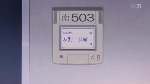 ancb01660