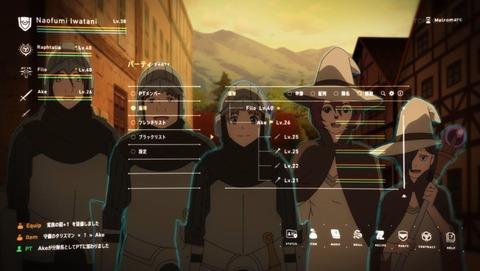 盾の勇者の成り上がり 10話 感想 0165