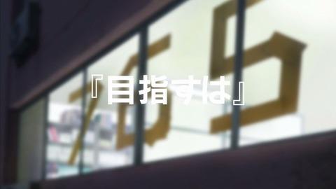 アイドルマスター 26話 特別編 2519