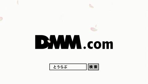 活撃 刀剣乱舞 8話 感想 74