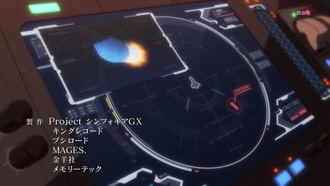 戦姫絶唱シンフォギアGX 1話 感想 223