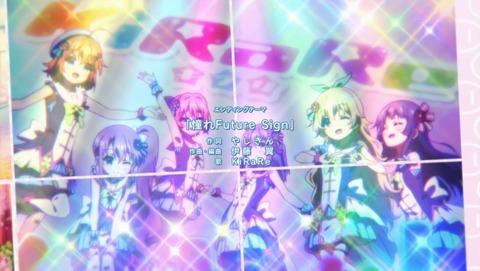 Re:ステージ! ドリームデイズ♪ 5話 感想 0263