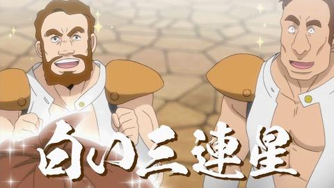 魔王様、リトライ! 12話 感想 0272