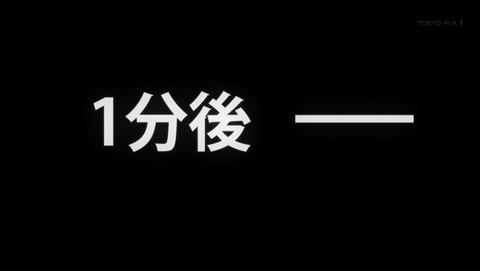 東京喰種 トーキョーグール 11話 Cパート 7