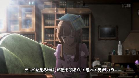 マナリアフレンズ 1話 感想 52