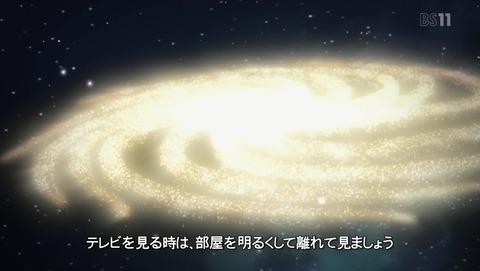 Rewrite 8話 感想 64