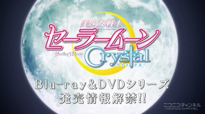 セーラームーン Crystal 1話 感想 6073