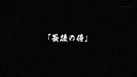 落第騎士の英雄譚 8話 感想 91