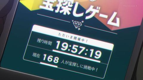 ダーウィンズゲーム 5話 感想 029