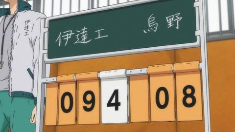 ハイキュー!! 4期 7話 感想 0206