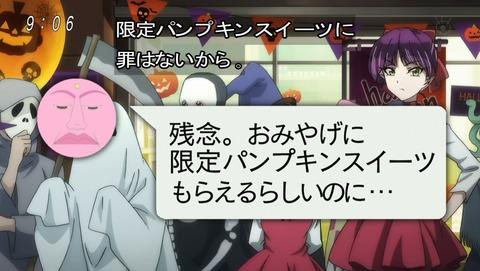ゲゲゲの鬼太郎 第6期 30話 感想 005