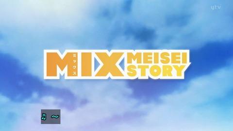 MIX 3話 感想 10