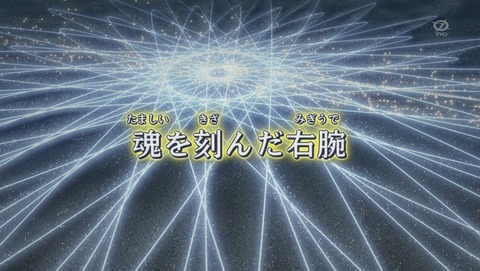 遊戯王ARC‐V 94話 感想 70