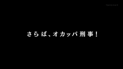 DOUBLE DECKER! ダグ&キリル 2話 感想 047