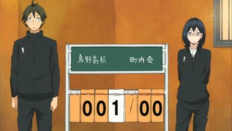 ハイキュー 9話 感想 1009