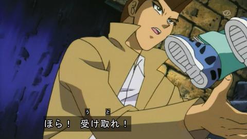 遊戯王DM 20thリマスター 38話 感想 284