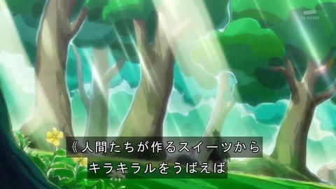 プリキュア アラモード 12話 感想 19