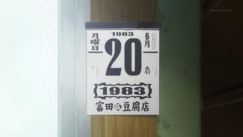 ancb001211