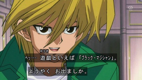 遊戯王DM 20thリマスター 34話 感想 10