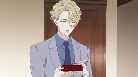 宝石商リチャード氏の謎鑑定 2話 感想 016