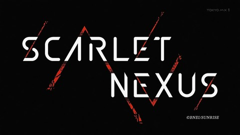 SCARLET NEXUS 5話 感想 009