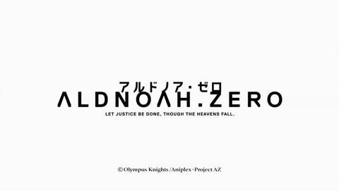 アルドノア・ゼロ 24話 感想 05
