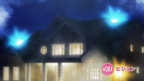 Back Street Girls -ゴクドルズ- 6話 感想 0127