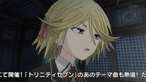 トリニティセブン 8話 感想 928