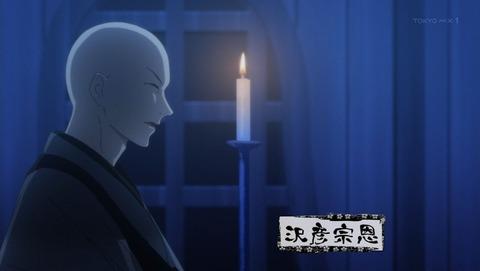 胡蝶綺 ~若き信長~ 3話 感想 0176