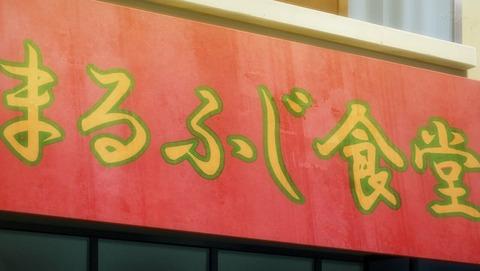シャドウバース 5話 感想 0018