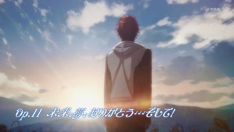 うたの☆プリンスさまっ♪ 4期 11話 感想 90