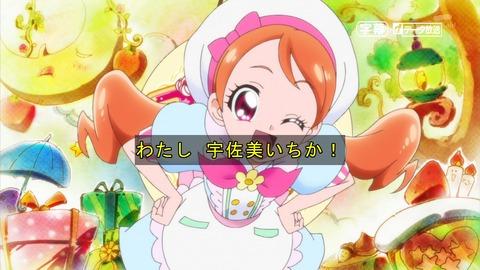 キラキラ☆プリキュアアラモード 7話 感想 337