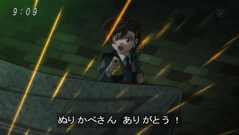 ゲゲゲの鬼太郎 第6期 36話 感想 012