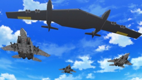 戦翼のシグルドリーヴァ 1話 感想 0234
