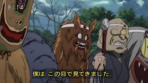 ゲゲゲの鬼太郎 第6期 95話 感想 023