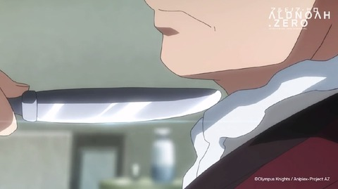 アルドノア・ゼロ 9話