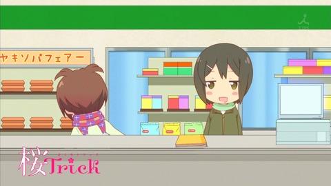 桜trick 9話 656