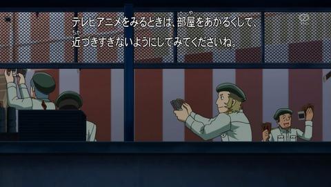 遊戯王ARC‐V 63話 感想 287