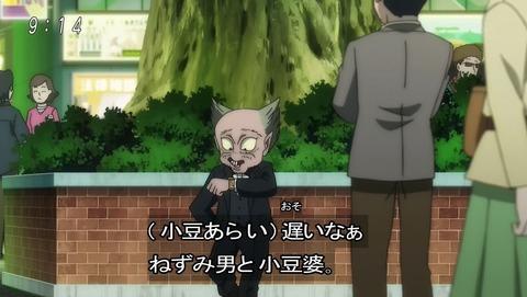 ゲゲゲの鬼太郎 第6期 31話 感想 020