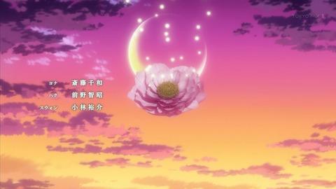 暁のヨナ 15話 感想 3430