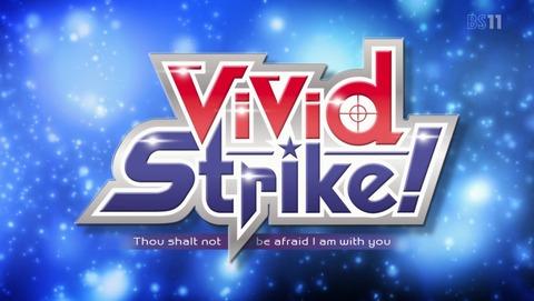ViVid Strike! 5話 感想 29